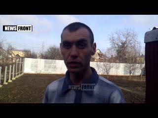 Петровский район Донецка подвергся обстрелу ВСУ: комментарии очевидцев