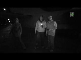 Охотники за привидениями / ghost hunters - 8 сезон 10 серия (рус)