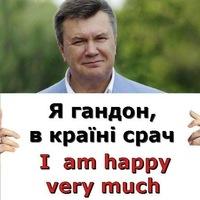 приколи для україни