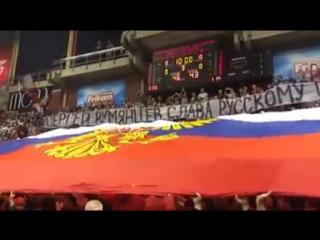 Russian flag- Crvena Zvezda - Real Madrid   (Basketball)