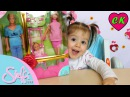 Кукла Штеффи | Счастливая семья Steffi Love Family Evi Baby Doll