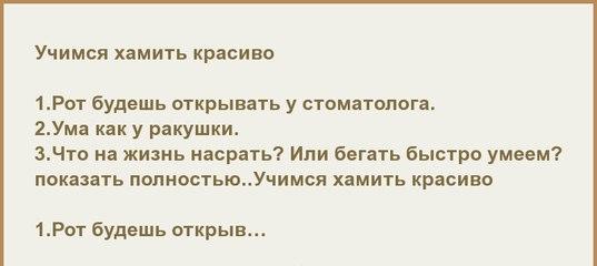 российском шоу-бизнесе хамим красиво в картинках людей, имеющих