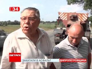 Руководство Облавтодора под угрозой увольнения из-за 0,5 млн грн