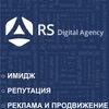 Digital Agency UFA  - реклама с оплатой за KPI