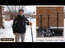 Лучшая Лопата для Снега Fiskars 142610 и Fiskars 143000