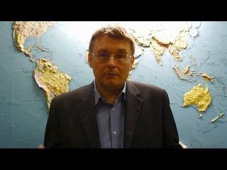 Приглашение на всероссийскую акцию 1 мая. Евгений Фёдоров
