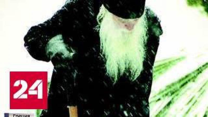 На Афоне скончался игумен Свято Пантелеимонова русского монастыря схиархимандрит Иеремия