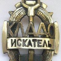 Евгений Скрипник