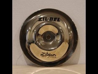 """Zildjian fx ZIL-BELL Volcano Cup 7.5"""" 680g"""