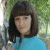 Anna-Alexandrovna Kochkina