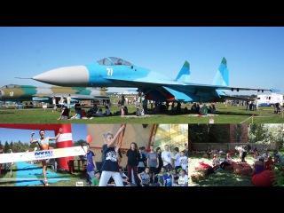 Как харьковчане провели выходные Happy weekend 26-28 августа