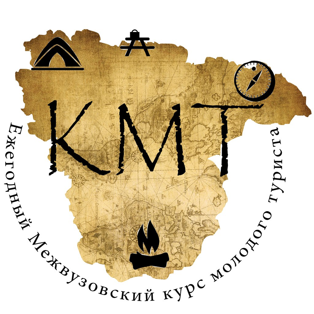 Афиша Воронеж VI Курс Молодого Туриста (КМТ - 2018)