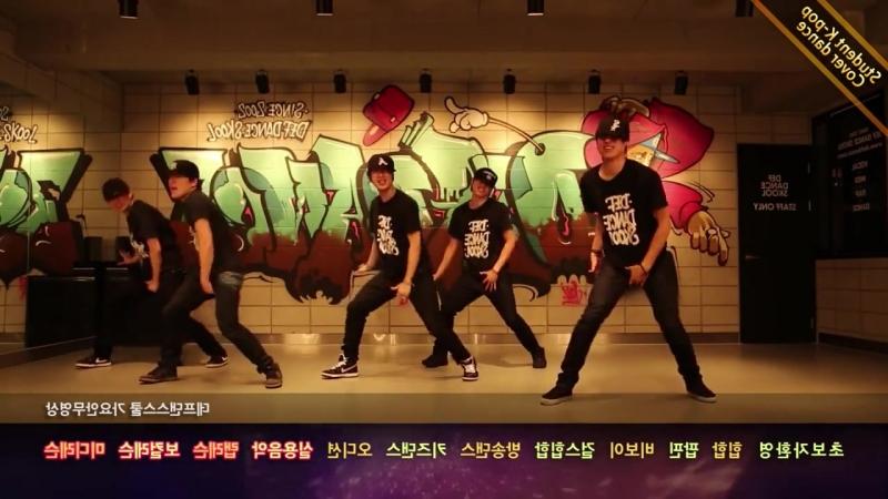 Teentop(틴탑) - Miss Right(긴 생머리 그녀) 커버댄스 k-pop cover dance video@defdance skool(데프댄스스쿨)