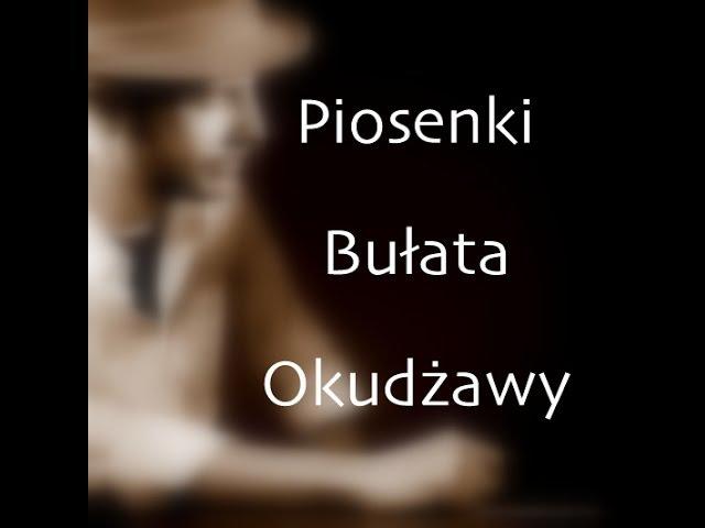 Piosenki Bułata Okudżawy   Kuba Blokesz