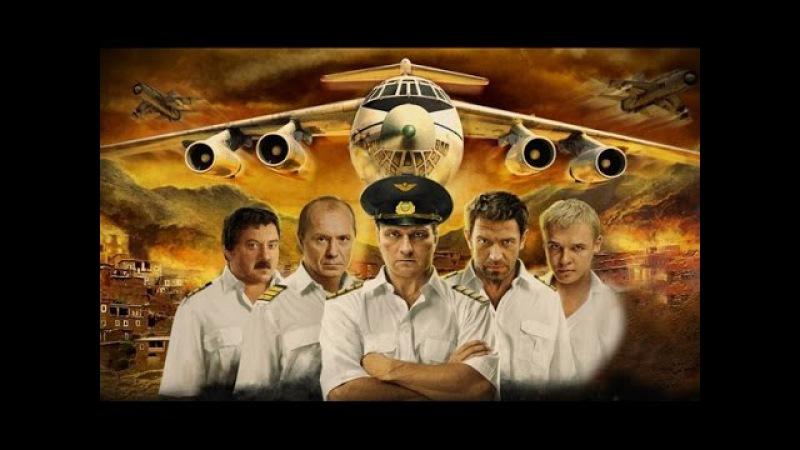 Кандагар (2009) Боевик, драма @ Русские сериалы