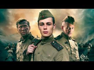 Единичка - трейлер (2015) HD