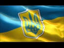 Прапор про характер нації. Юрій Горліс-Горський Холодний Яр