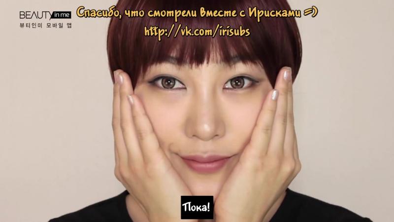 рус суб SSIN ID picture makeup tut