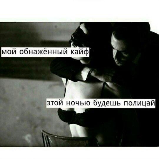 Обнаженный Кайф Год