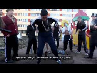 Вечеринка ГОП FM