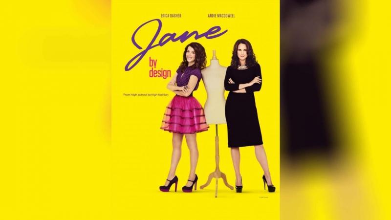В стиле Джейн (2012)   Jane by Design