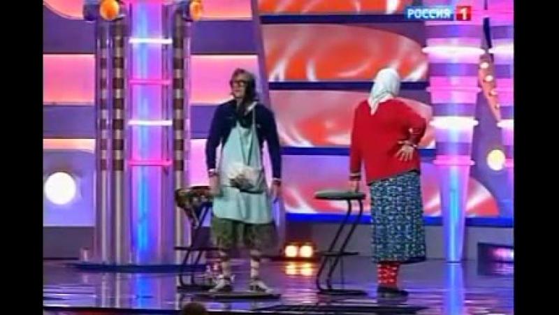 Новые русские бабки День рождения Цветочка