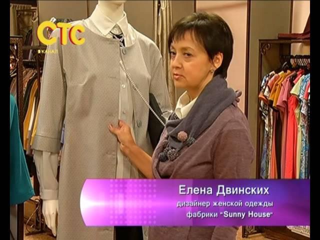 Энергетика одежды Выпуск программы Рандеву