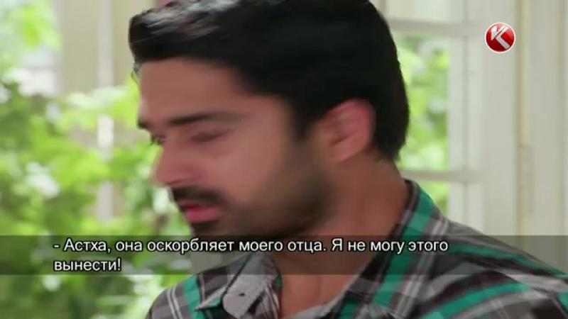МАХАББАТТА ШЕК БАР МА 446-447 серии