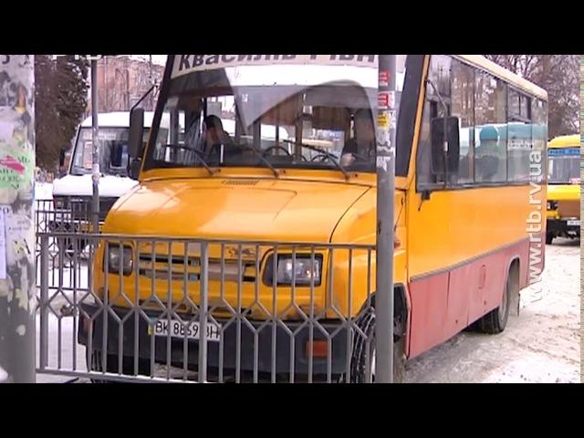 Підвищення цін на проїзд у приміських маршрутках могла відбутися через змову