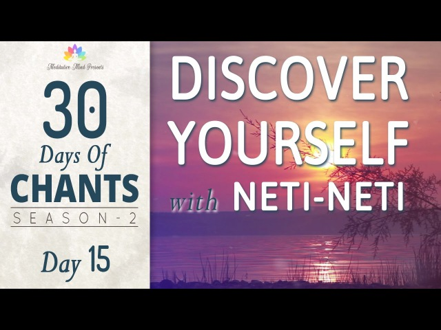 Mantra Meditation for Self Discovery | OM Neti Neti | 30 Days of Chants S2 - Day15