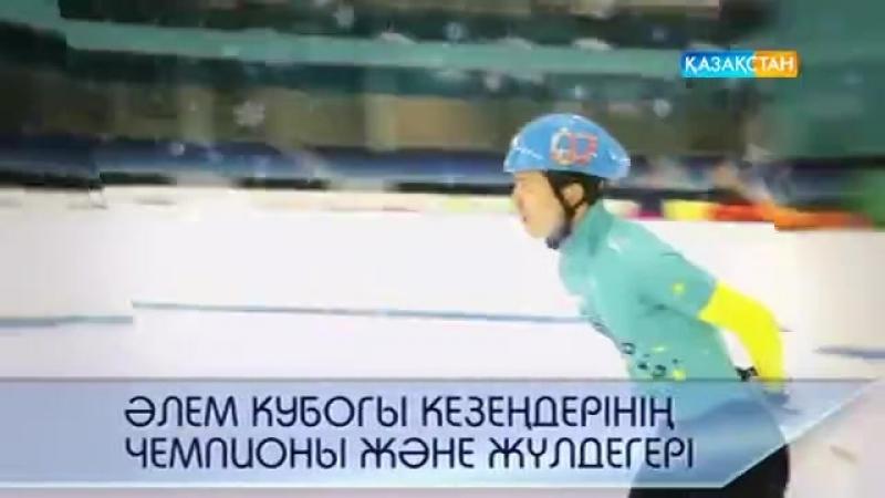 Универсиада-2017. Абзал Әжғалиев Барлық қазақстандықтардың үмітін ақтауға тырысамын