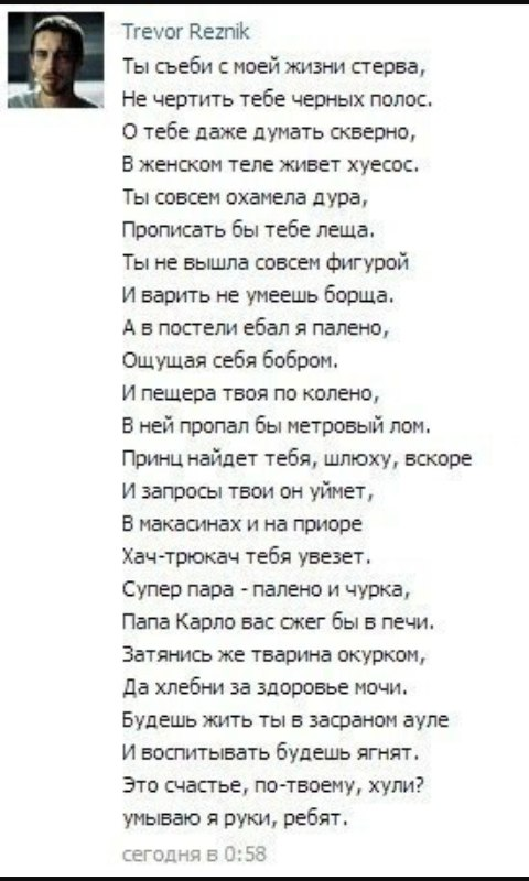 Стихи проститутка бляди в Тюмени ул Тамерлана ишмухамедова