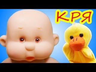 Развивающий мультфильм для детей Кукла Пупс Мультик про животных Дочки Матери Игрушки для девочек