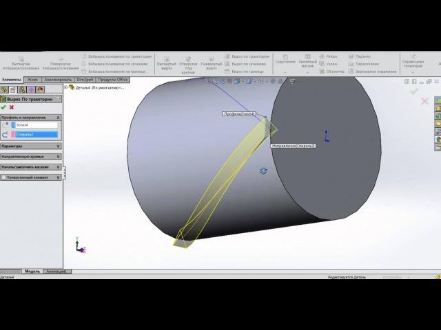 Сетчатое рифление в SolidWorks
