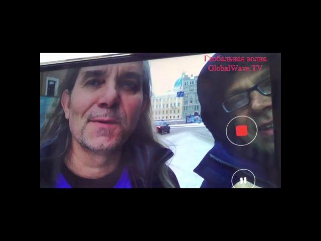 Игорь Гусев о центре масс о пути Ориона и ином Глобальная Волна