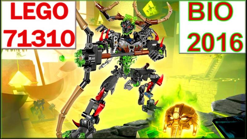 ЛЕГО БИОНИКЛ 2016 УМАРАК ОХОТНИК ОБЗОР Umarak the Hunter 71310 Bionicle 2016 review Warlord