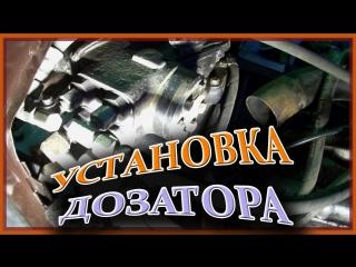 Установка дозатора (ГУР) на трактор МТЗ.  Переделка рулевого управления МТЗ-80_82