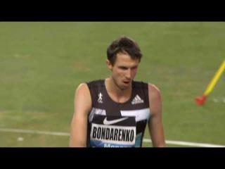 Харківський стрибун у висоту Богдан Бондаренко став призером передолімпійського етапу Діамантової Ліги