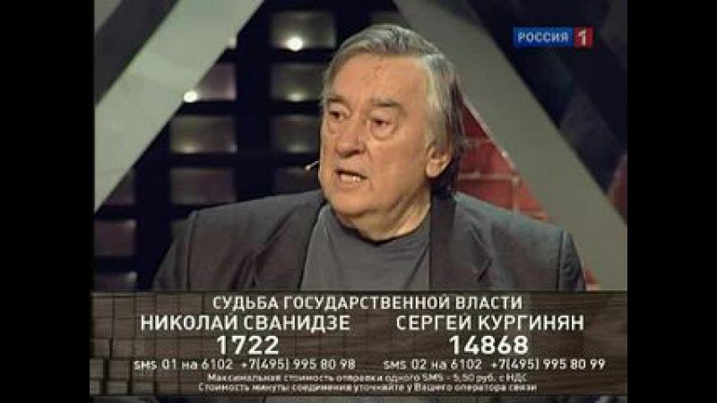 Исторический процесс. Эфир от 18.01.2011