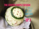 The center simple design watermelon carving Ep 1.  By chef Namtarn