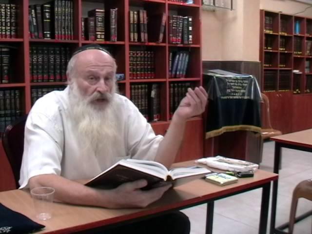 Рав Даниэль Булочник Книга Тания Пятое послание 5776