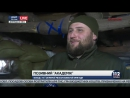 Vlc record 2017 01 24 21h09m22s Трансляция прямого эфира телевизионного канала 112 Украина convert video