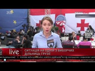 Ситуация с избирательных участков в Грузии: мониторинговые группы фиксируют среднюю активность