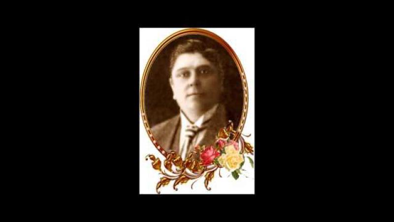 Alessandro Moreschi the last castrati sings Ave Maria via Acoustica Pro 1902