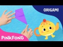 I`m a Little Teapot Song PINKFONG Origami PINKFONG Songs for Children