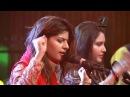 Dama Dam Mast Qalandar Nooran Sisters Dhaka International FolkFest 2016