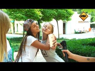 AURONEWS Лето 2016 - 4 смена - 3 выпуск