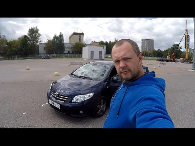 покупка Toyota Corolla за 400 тыс руб Вся правда о восьмилетнем японце 1 6 2008 робот Часть 1