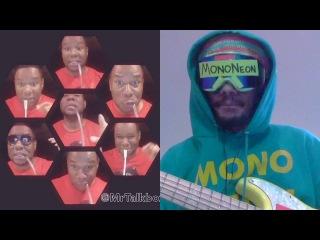 MonoNeon: MR. TALKBOX MEDLEY!!!