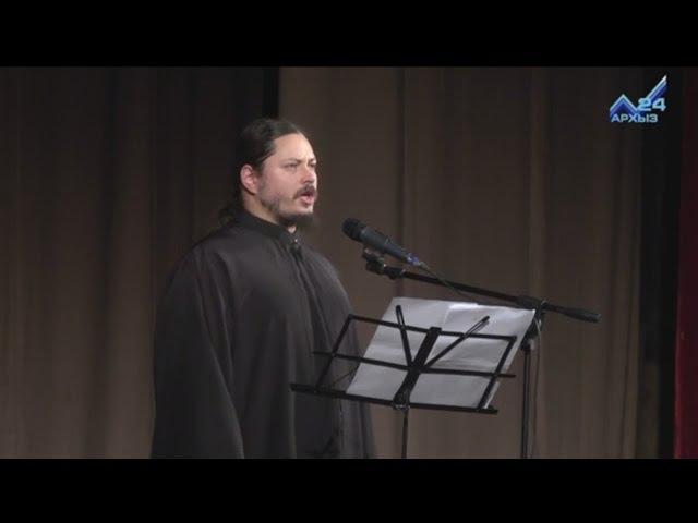 Иеромонах Фотий Концерт в Черкесске 23 09 2016 Часть 1